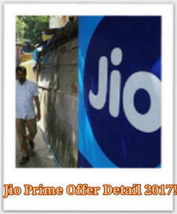 Hiw to use jio prime membership offer 2017