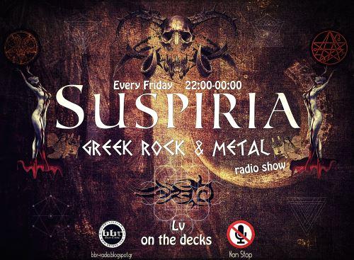 'Suspiria': Παρασκευή 8 Απριλίου στις 22:00! Tune in!