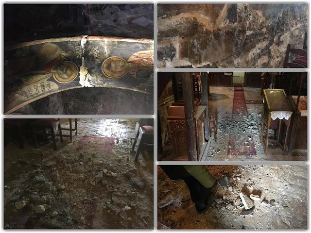 Δείτε τις ζημιές που υπέστη από το σεισμό το παρεκκλήσι στη Μονή Βελλάς