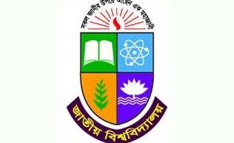 NU Honours Admission Result 2017-18 www.nu.edu.bd