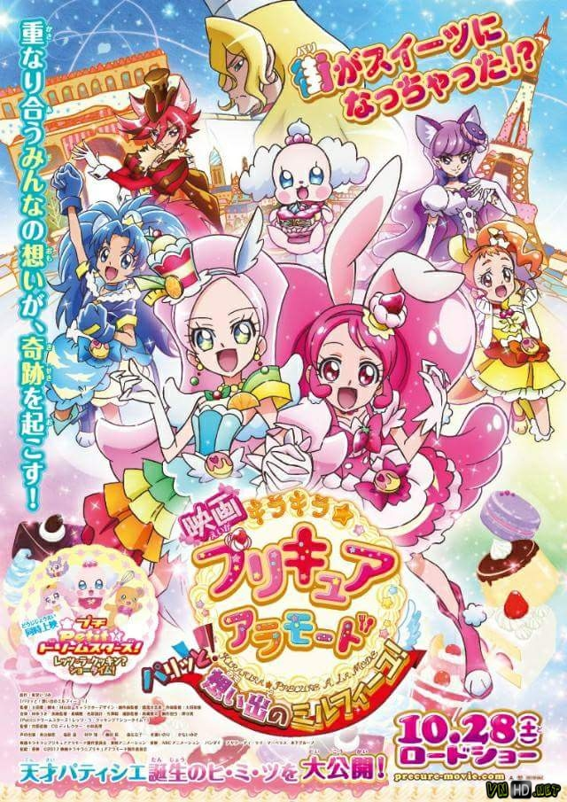 Kirakira☆Precure A La Mode Movie