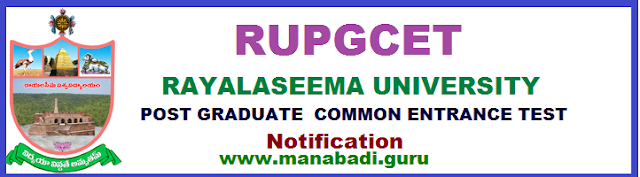RUPGCET Notification,Admissios,AP CETs,AP pg cets