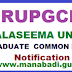 RU PGCET 2017,Rayalaseema University PG Entrance Test Notification Apply Online now