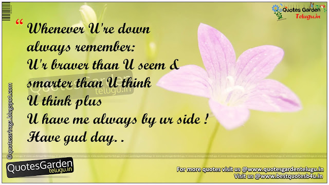 Have a nice day Quotes Beautiful messages