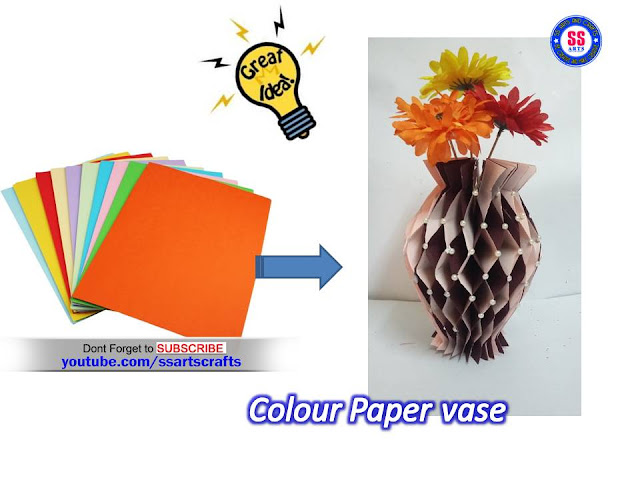 Here is paper crafts,how to make paper flower vase,how to make paper flowers,how to make wall hanging with colour papers,how to make room decor ideas with colour papers,how to make colour paper animals,how to make colour paper flowers,how to make paper flower vase