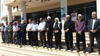 Las autoridades de la región de Al-Quneitra participan en la protesta contra la ocupación de los altos de Golán por Israel, 9 de julio de 2017.