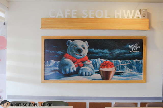 Cafe Seol Hwa - Interior with Bear Painting