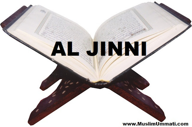 72 Surah Al Jinn