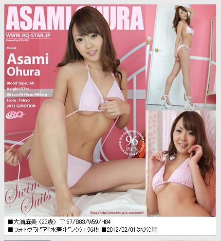 Nxo-STAl NO.00596 Asami Ohura 03060