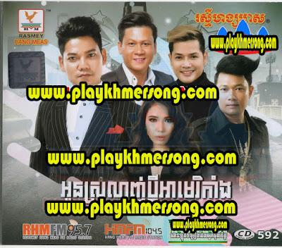 RHM CD Vol 592