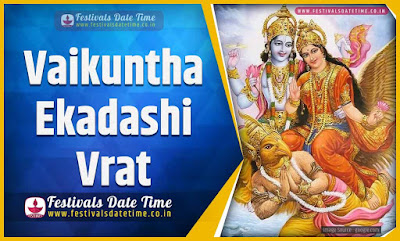 2020 Vaikuntha Ekadashi Vrat Date and Time, 2020 Vaikuntha Ekadashi Festival Schedule and Calendar