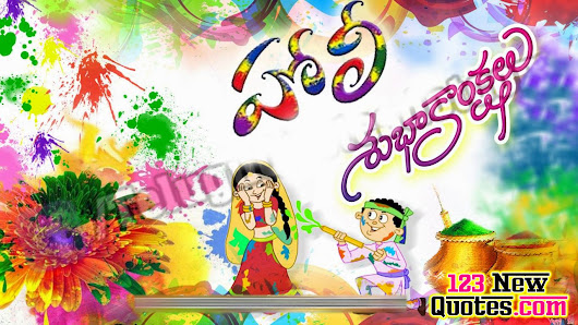 Holi telugu quotes wishes and greetings messages free here is a holi holi telugu quotes wishes and greetings messages free 123 new quotes telugu quotes m4hsunfo