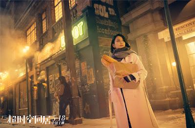 How Long Will I Love U 2018 Liya Tong Image 4
