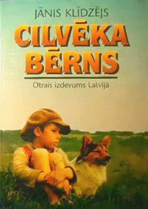 Boy in cinema: Amintiri din copilarie (1964)