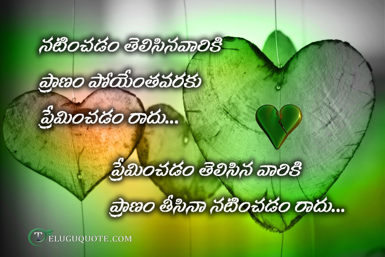 Love Break Up Quotes In Telugu Images