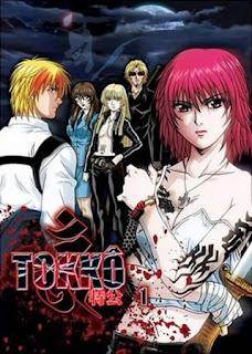 جميع حلقات انمي Tokko مترجم عدة روابط
