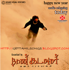 Vaada mappillai song from villu ayngaran hd quality youtube.