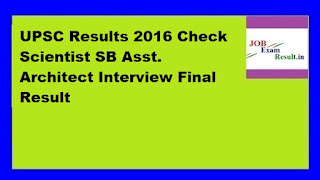 UPSC Results 2016 Check Scientist SB Asst. Architect Interview Final Result