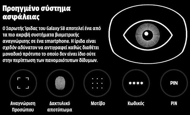 Samsung-galaxy-s8-(7)
