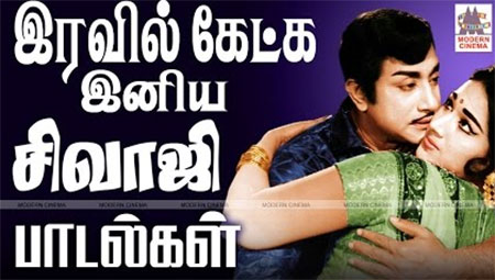 Sivaji Super Hits Songs 28-06-2017