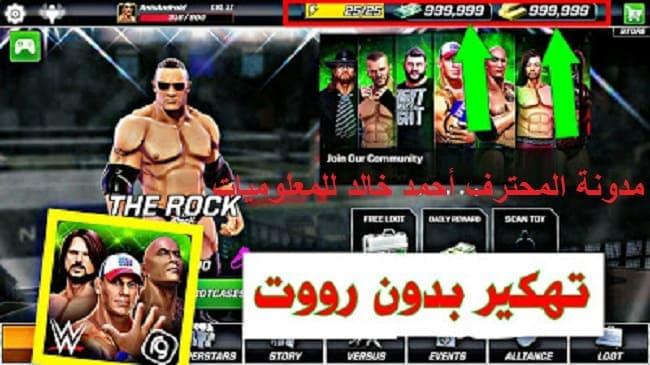 تحميل لعبة المصارعه أونلاين WWE Mayhem  مهكره جاهزه اخر اصدار