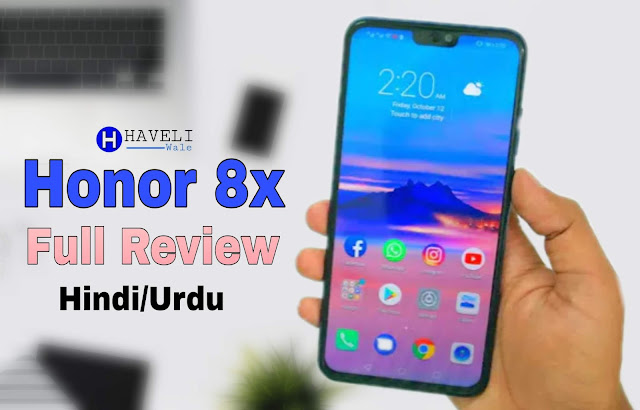 Huawei Honor 8x Full Review - Huawei Honor 8x images