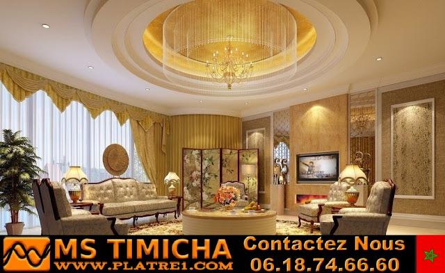 decoration salon villa platre maroc