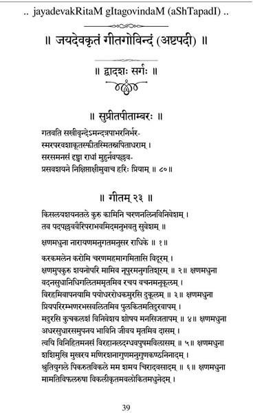 Geet Govind Pdf