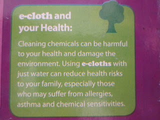 e-cloth and health
