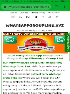 how to join whatsapp group - www.whatsappgrouplink.xyz, join now whatsapp group, join whatsapp group, whatsapp group, whatsapp group link, links, whatsapp, groups,