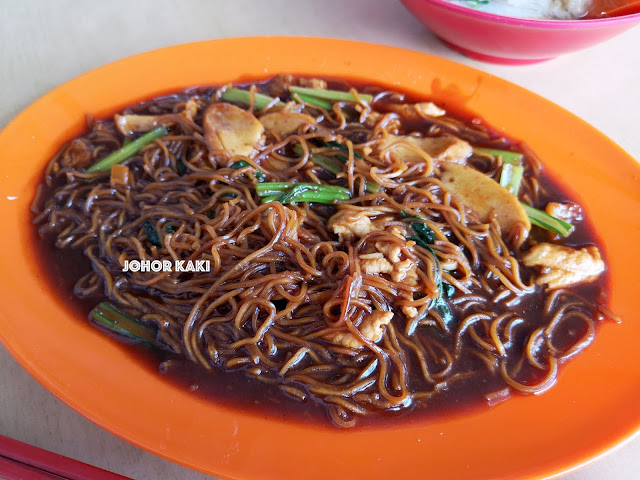 Not the Usual Wanton Mee in Masai Johor Bahru 肆源小炒
