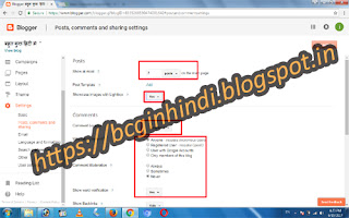 blogger settings