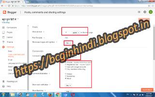 blogger settings