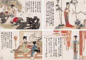 中國文化之宋詞精華