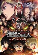 Shingeki no Kyojin 2 Capitulo 12