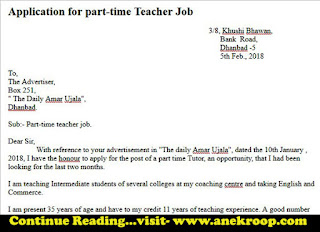 application for teacher job in english
