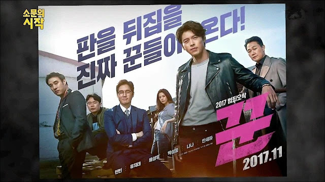 Film Korea The Swindlers Subtitle Indonesia
