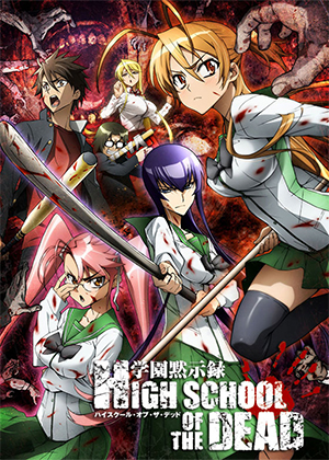 Highschool of the Dead [12/12] [HD] [MEGA]