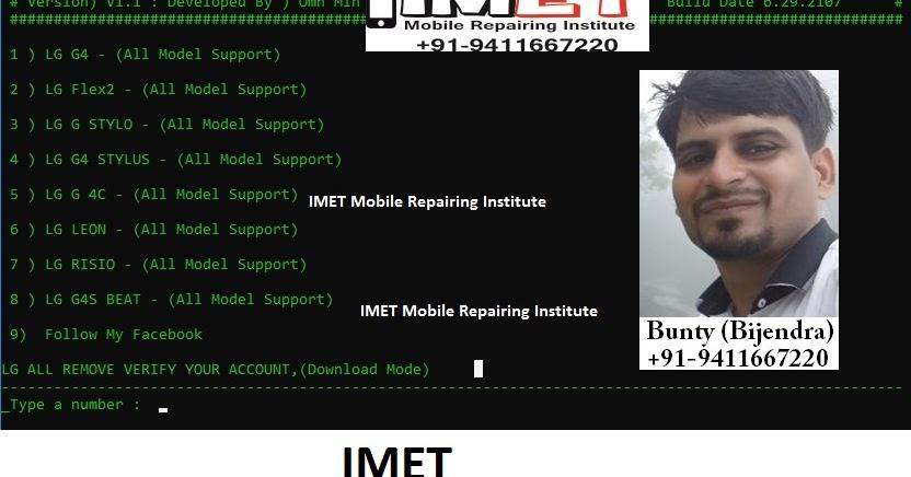 OHM LG FRP Bypass Tool V1 2 Download - IMET Mobile Repairing