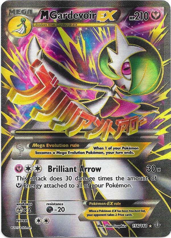 pokemon cards ex