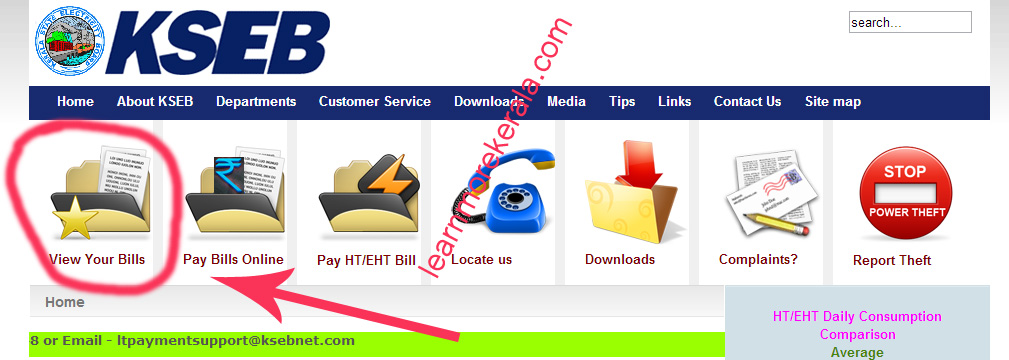 Kerala State Electricity Board online bill view step by step detailed procedure
