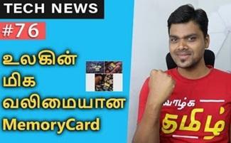 Super Sale returns, Sim cards Proof, Nokia x7(20mp selfie)