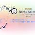 Norway Yumenet Presentation in Tokyo (Norsk Salong)