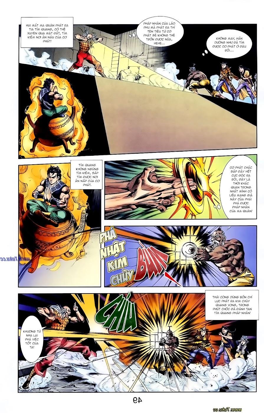 Cơ Phát Khai Chu Bản chapter 117 trang 8