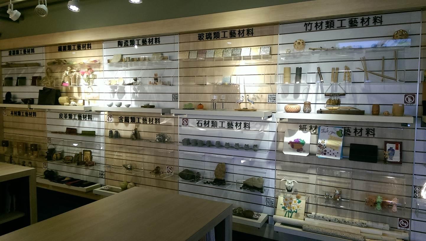 工藝材料牆 : 讓閱讀跨越文字 | 工藝中心圖書館