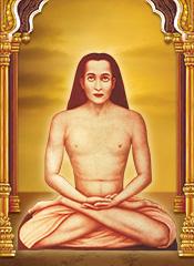 The holy science by sri yukteswar giri