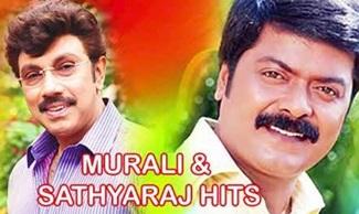 Sathyaraj & Murali Super Hit Audio Jukebox
