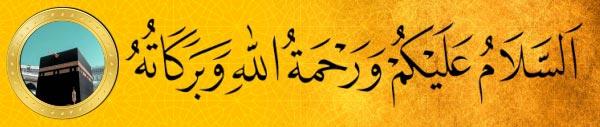Assalamualaikum Wa Rahmatullah Wa Barokatuh