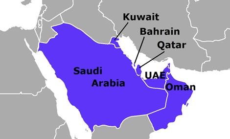 Katar Haritada Yeri