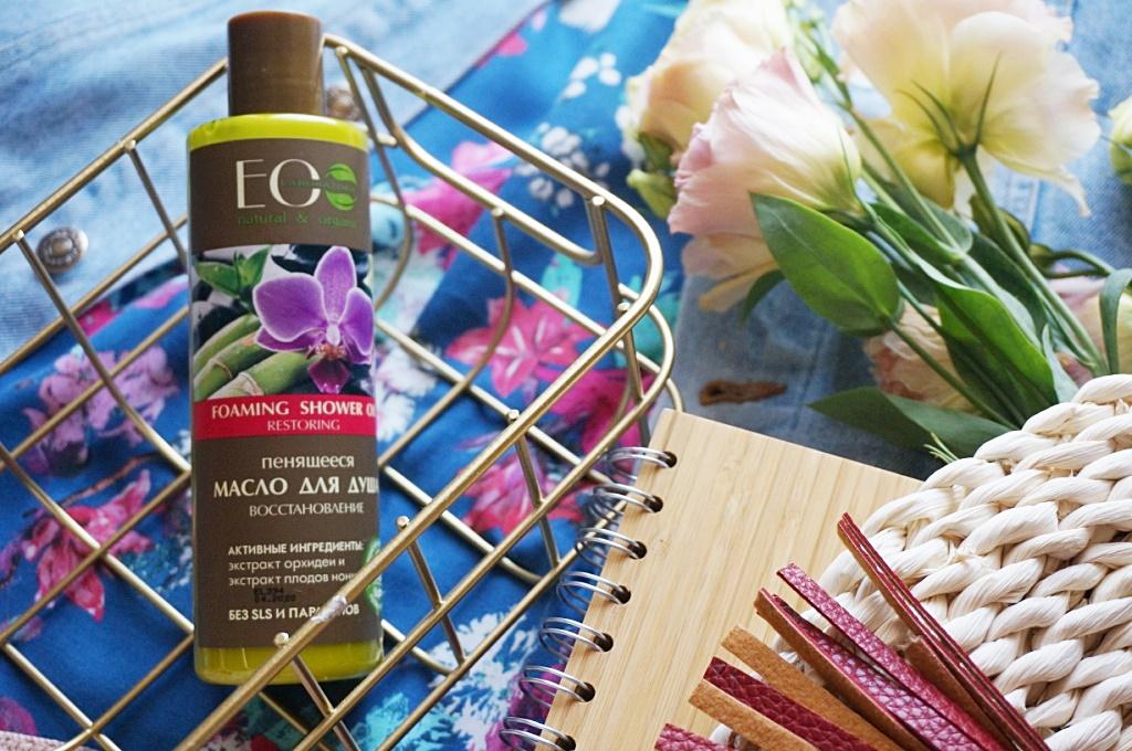 naturalne rosyjskie kosmetyki Ecolab olejek pod prysznic www.skarbyrosji.pl